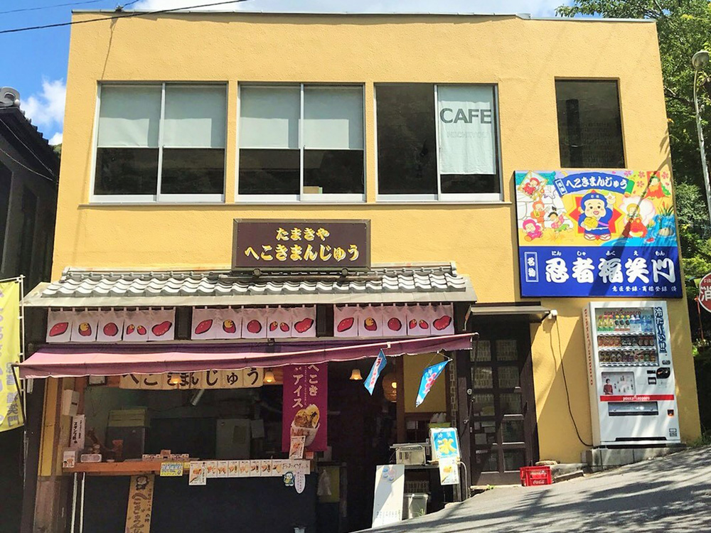 たまきや-店舗